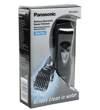 Panasonic ER2403K503 Szakáll- és hajvágó